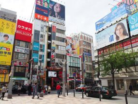 九州天神購物