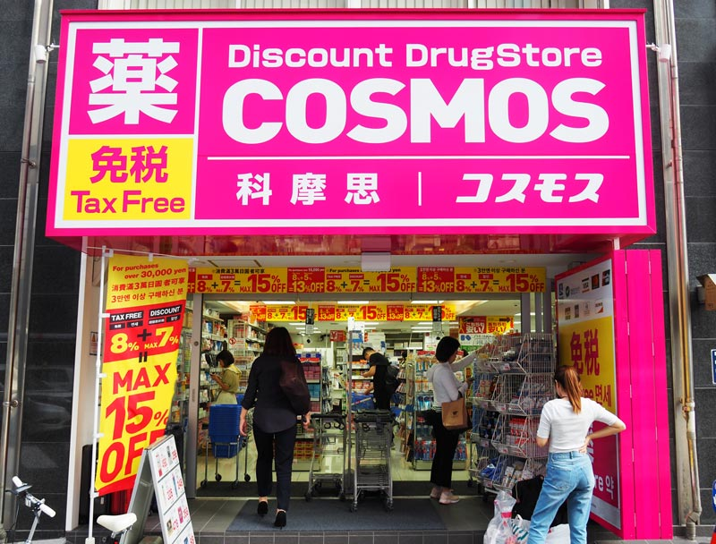 COSMOS天神大丸店