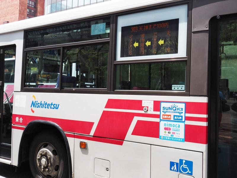 100循環巴士車身的跑馬燈