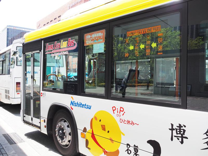 福岡巴士車身