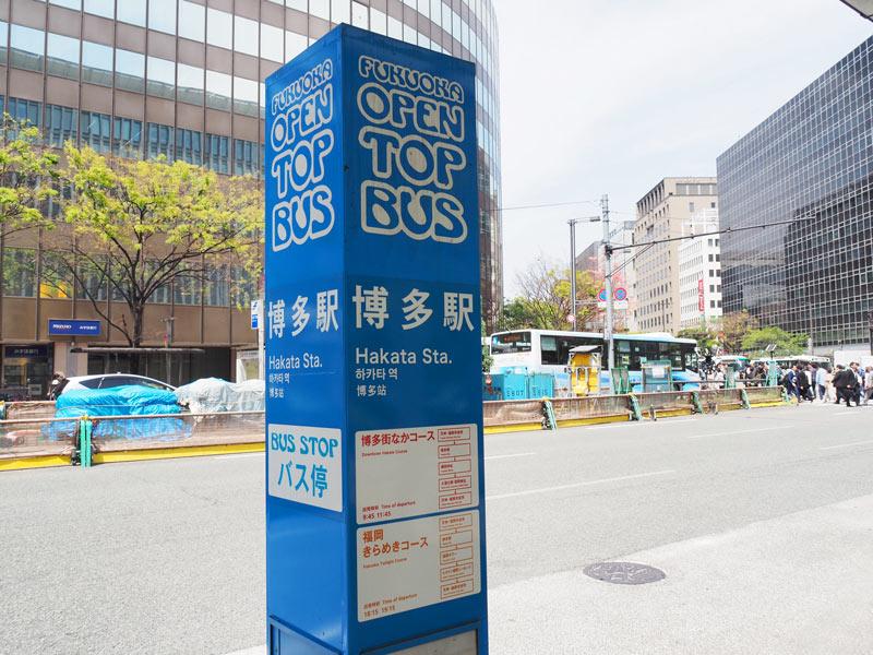 博多車站前的雙層觀光巴士候車亭