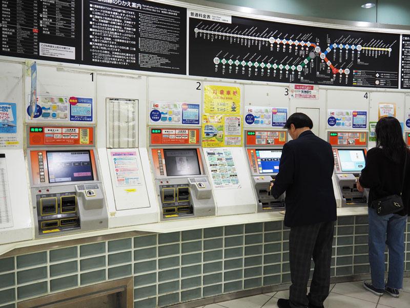 福岡市營地下鐵自動售票機器