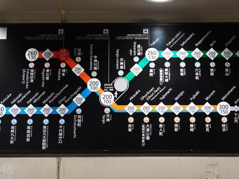 福岡市營地下鐵路線圖