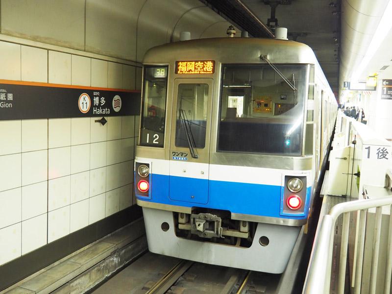 福岡市營地下鐵車身
