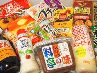 日本超市調味料