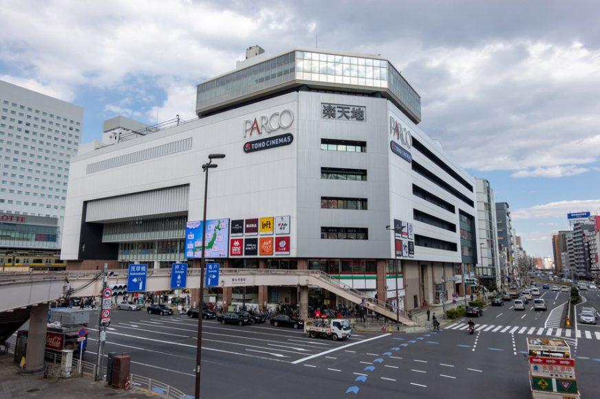 錦系町PARCO